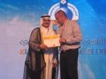 primanje-zlatne-medalje-od-organizatora-Kuwait
