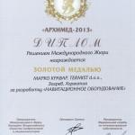 diploma_arhimed2
