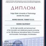 diploma_volga